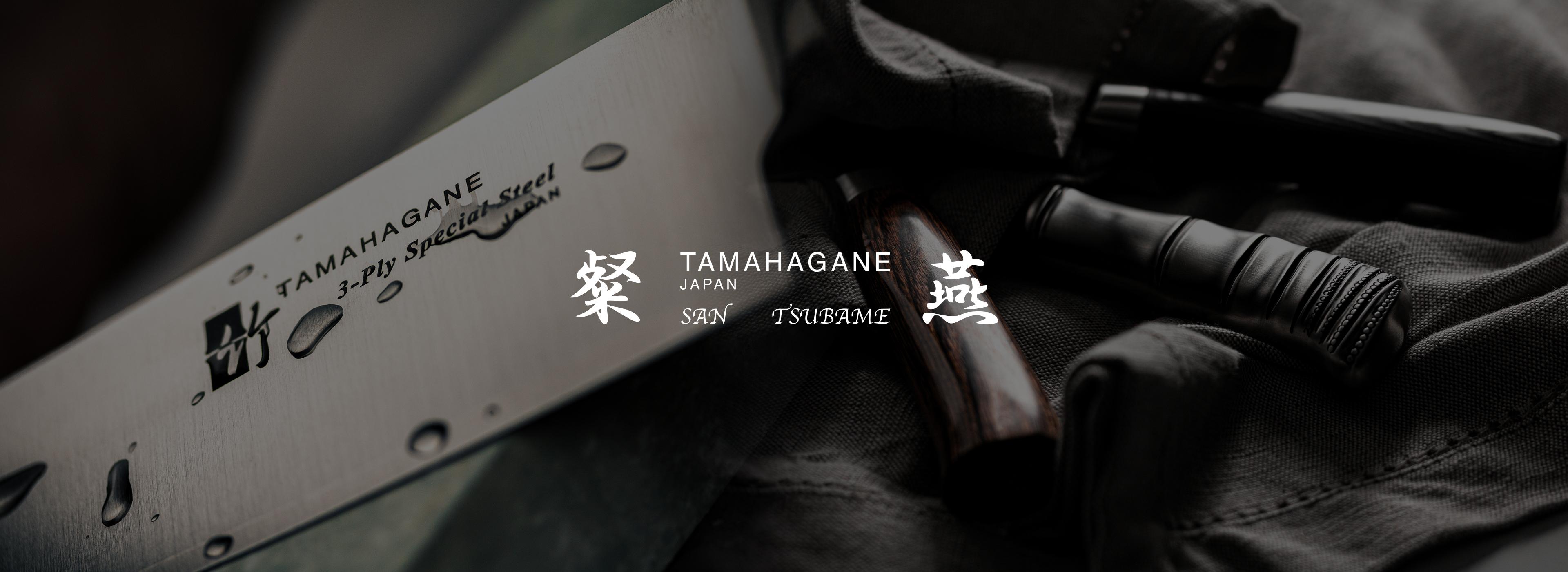 Global Knives Banner Tamahagane
